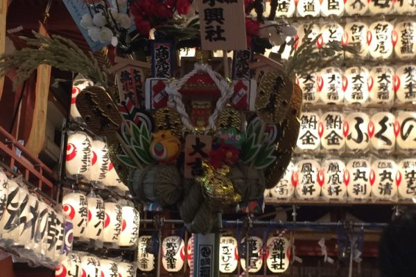 2016浅草酉の市 鷲神社